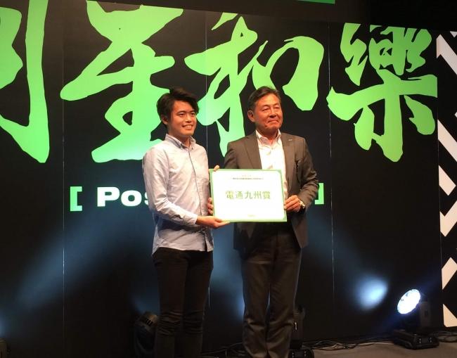 右から電通九州代表取締役社長 鈴木 亨、トルビズオン取締役COO 清水淳史(明星和楽にて)