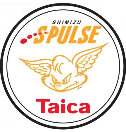 (C)S-PULSE