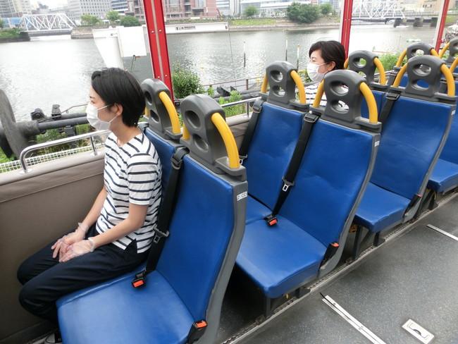 バス車内での相席の配慮