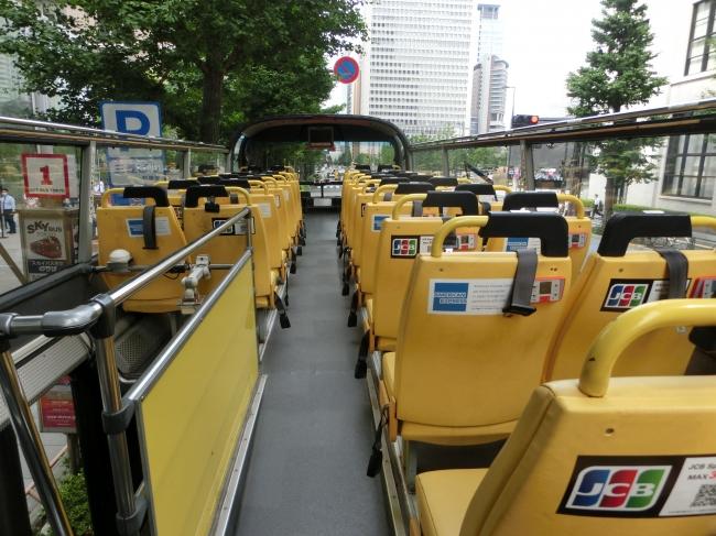 スカイバス座席イメージ