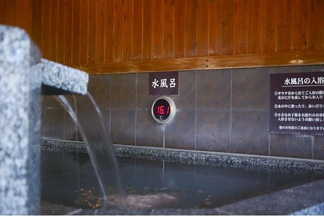 名水百選の天然を楽しめる水水風呂