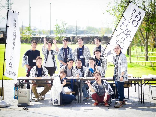 現在会員数約40名の高岡伝統産業青年会
