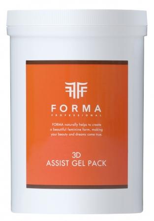 FORMA商品(3Dアシストジェルパック)