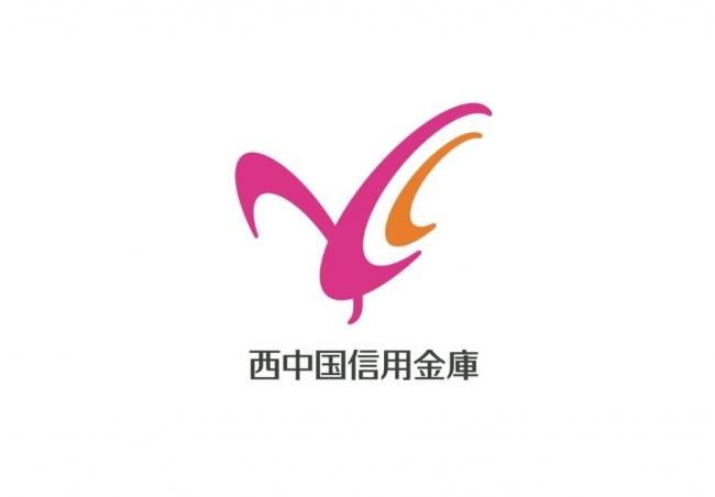 信用 金庫 中国 西