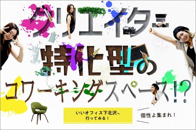 「NEWVIEW AWARDS 2020」公募開始! 審査委員長に「DOMMUNE」代表・宇川直宏氏を迎え、xRのグローバルアワードへアップデート