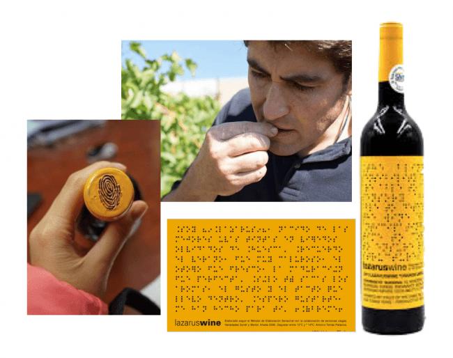 ラサルスワイン