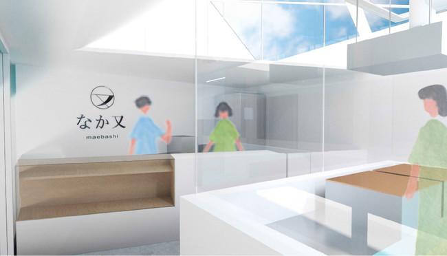 ©Fumiko Takahama Architects
