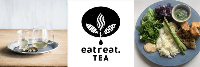 インドの予防医学「アーユルヴェーダ」のカウンセラーが営むスパイス喫茶「eatreat.CHAYA」