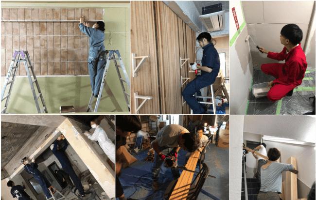 壁剥がし、防塵塗装、タイル貼り、壁塗りなど有志が集まりDIY作業も何度も行った