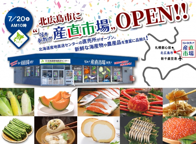 市場 産直 沖縄のおみやげ買うなら国際通りのギフトショッパーズ沖縄、市場本通りの沖縄産直市場