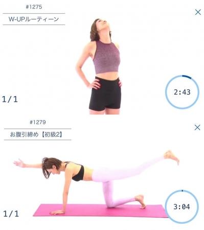 1.初級トレーニング
