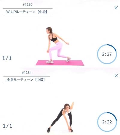 2.中級トレーニング