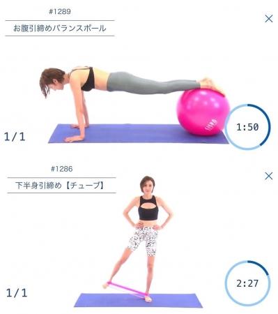 3.上級トレーニング