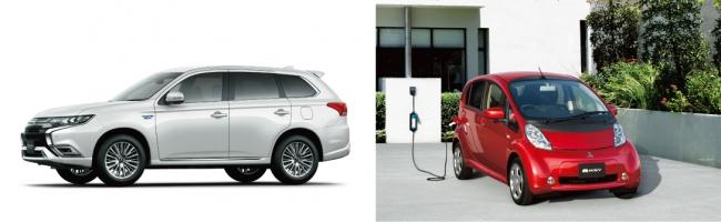 対象車種一例:三菱自動車工業株式会社 アウトランダーPHEV(左)、i-MiEV(右)