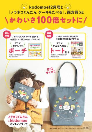 書店用A5POP (C)工藤ノリコ/白泉社