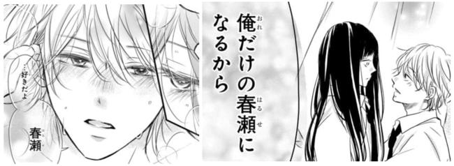 (C)きゆう/白泉社