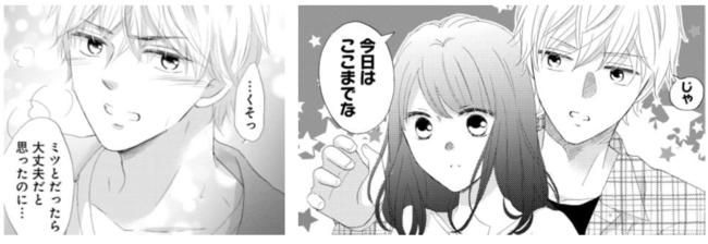 (C)花宮初/白泉社