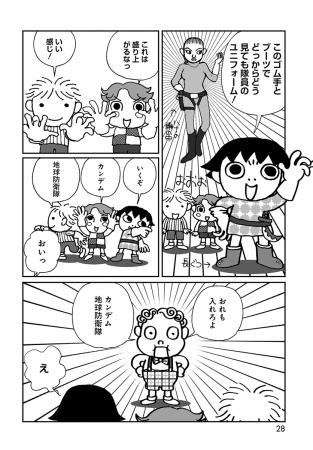 (C)玖保キリコ/白泉社