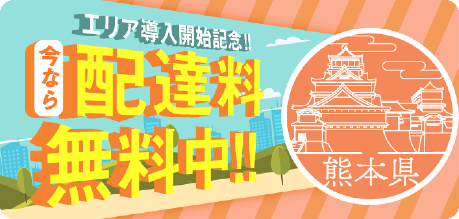 熊本 最新 コロナ 県 新型 ウイルス ニュース