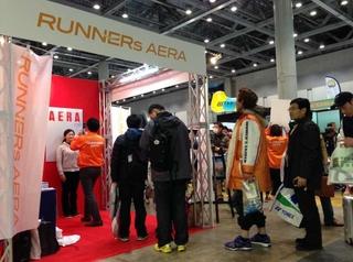 大阪マラソンEXPO2014で、「あなたも『AERA』の表紙に!」|株式会社 ...
