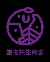 私立大学研究ブランディング事業 ロゴマーク
