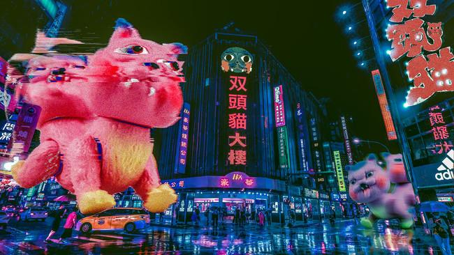 台北の夜の街を撮影した写真