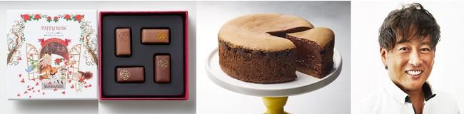 左)【当店限定】HAPPY ROSEショコラータ博士と幸せのボンボンショコラ (4個入)1,728円 右)【当店限定】蒸し焼きショコラ 焙じ茶 (1箱径約12㎝)2,970円
