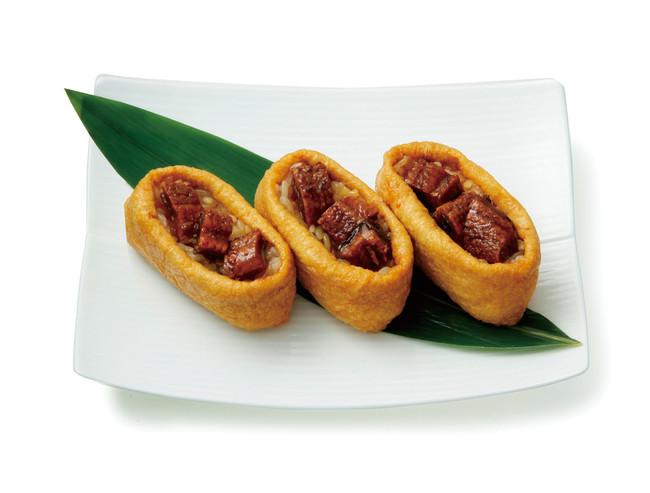 <豆狸>うなぎいなり(1個)391円