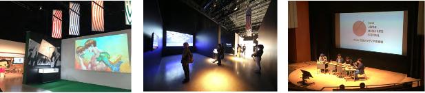 第22回文化庁メディア芸術祭 受賞作品展の様子