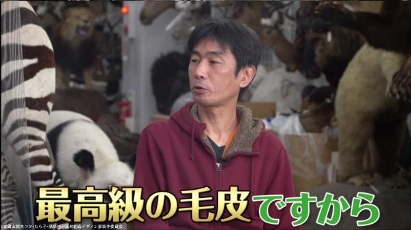 国立科学博物館動物研究部研究主幹 川田伸一郎先生
