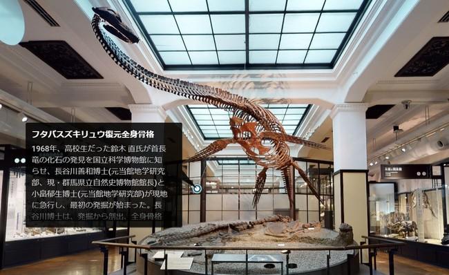 日本館(日本語解説)©VR革新機構 提供:国立科学博物館