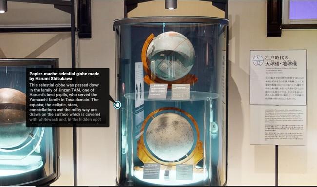 日本館(英語解説版)©VR革新機構 提供:国立科学博物館