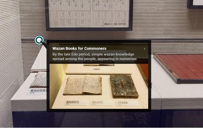 地球館(英語解説版)©VR革新機構 提供:国立科学博物館