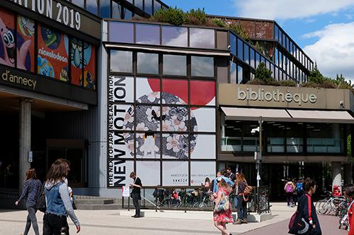 2019年6月10日~15日に開催されたアヌシー国際アニメーション映画祭