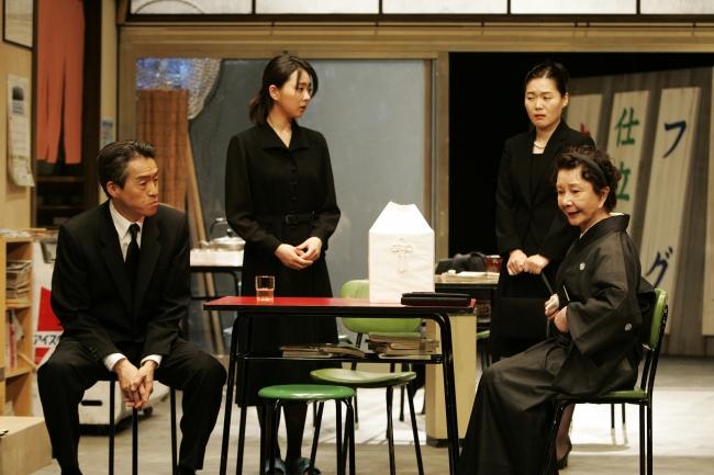 撮影:谷古宇正彦(2008年)