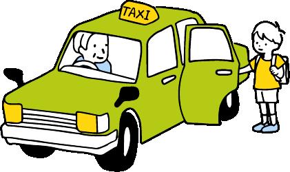お子様だけでのタクシーのご利用に