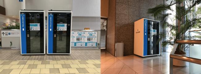 (写真左:西武鉄道所沢駅、写真右:山王パークタワービル)