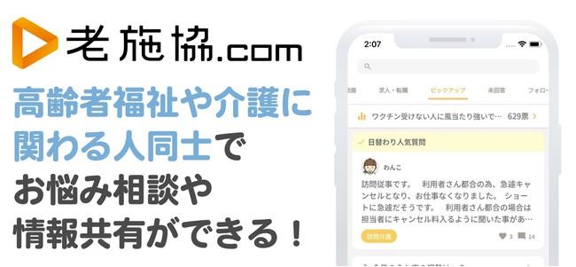 老施協.com