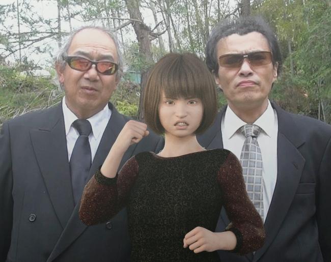 フェイク ディープ 生田 絵梨花