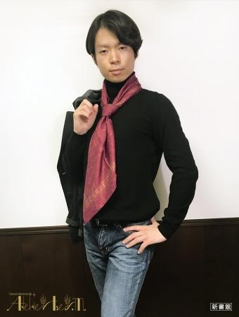 「小麦スカーフ」Style01