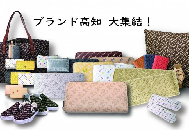 タオル 靴下 スリッポン かばん など人気商品、新商品が入荷