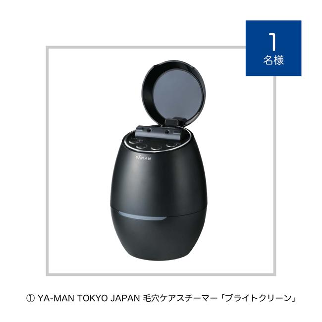 【Wプレゼント】YA-MAN TOKYO JAPAN