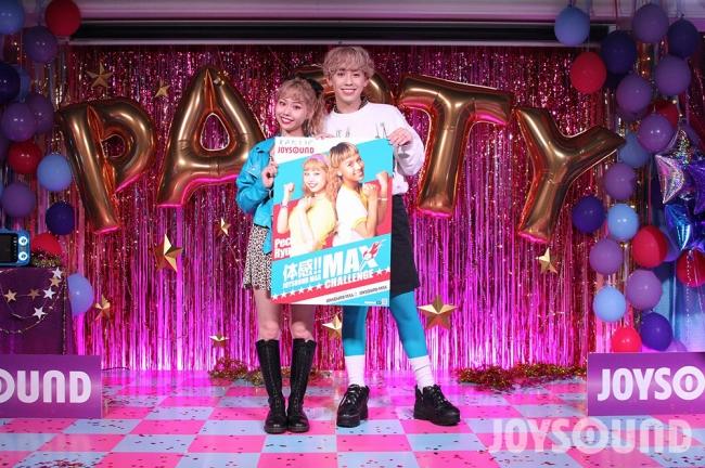 10月29日(日)、JOYSOUND品川港南口店2F「J,SQUARE」にて、ぺこ ・りゅうちぇるの二人がプロデュースする「最高にかわいいカラオケパーティー」が開催されました。