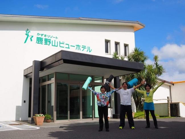 千葉県で1番標高の高い場所にあるリゾートホテルです。