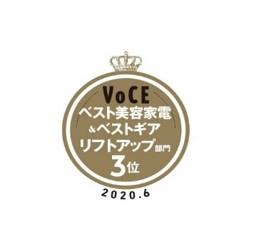 VOCEランキング獲得ロゴ