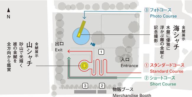 会場案内図: 名古屋城二之丸広場