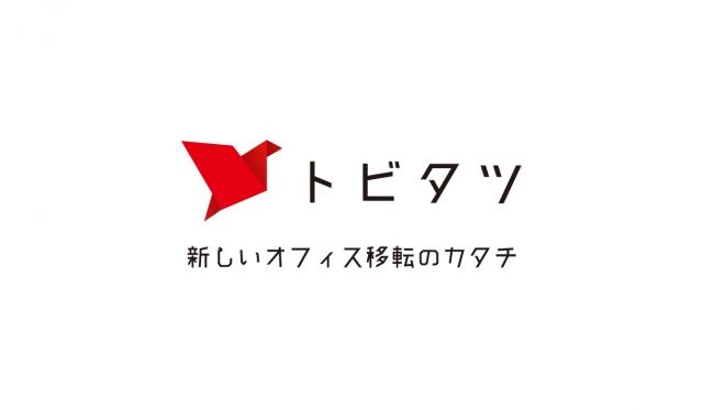 株式会社ベンチャープロパティのプレスリリース(最新配信日 ...