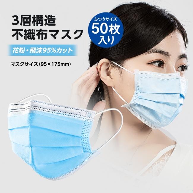 販売 マスク 製造