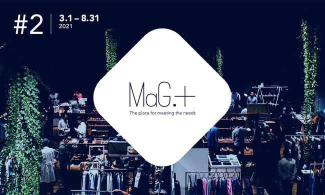 オンライン展示会「MaG.+ #2」