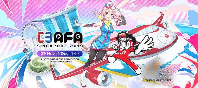 【AFA 2019 - Anime Festival Asia 2019】
